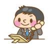 東京の業者が電話で勧めてくる中古一棟マンション